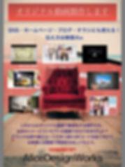 ミッキー石田 テーマパーク型経営の極意 コンサルタント 講師 セミナー 美容室経営 集客動画 動画製作 美容室動画