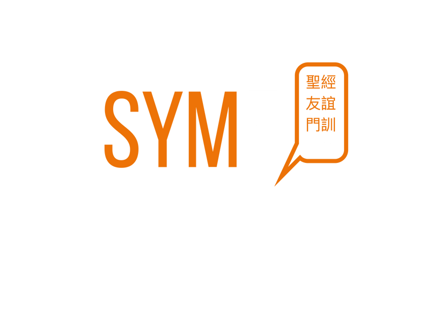 SYME logo - trimmed vector.png