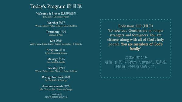 Friend Day Program Info-2.jpg
