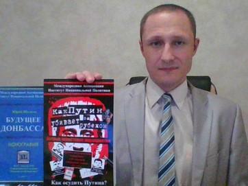 Юрий Шулипа: 6 оснований для непризнания «выборов» в Госдуму РФ