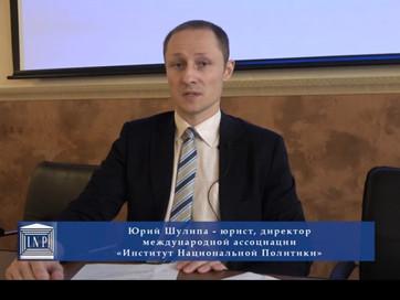 Юрий Шулипа: 3 причины, почему Татарова оставят замруководителя Офиса президента Украины