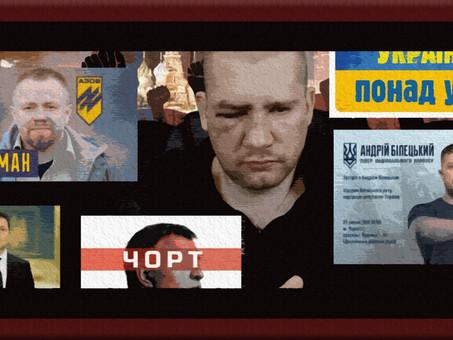 БЕЛЕЦКИЙ LIVE. 6 марта 2021. Аваков, Билецкий, Малюта/Боцман, СБУ и МВД покрывает
