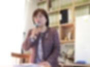 mc_jyosanpu_uchino.jpg