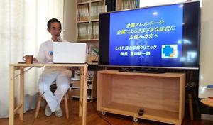 mc_shigeta.jpg