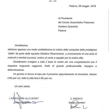 IL COMUNE DI PADOVA ELOGIA IL CIRCOLO