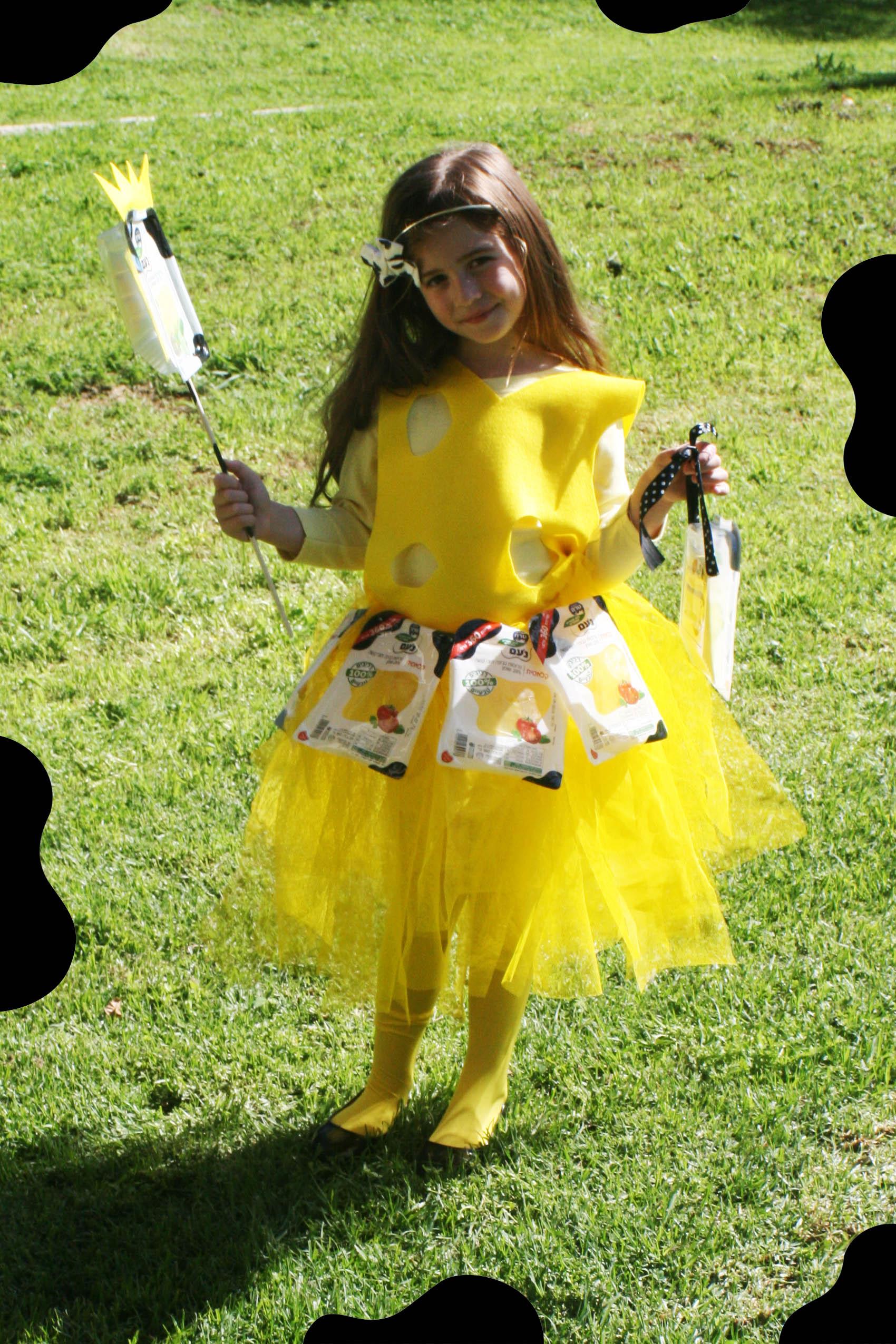 נסיכה צהובה נעם