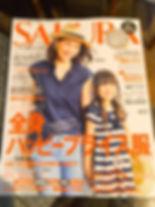 掲載記事_100.jpg