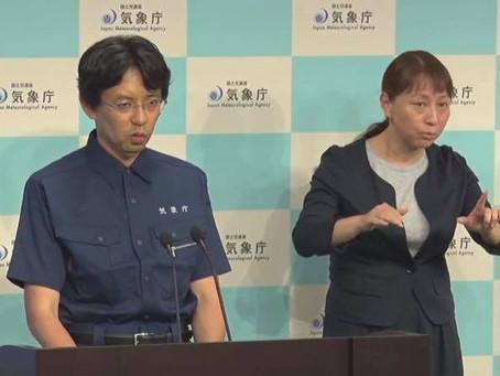 浅間山噴火について 第2報