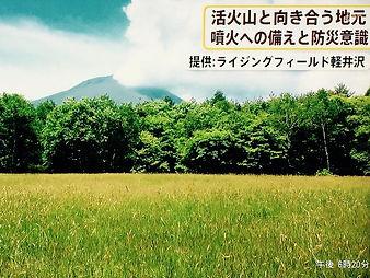 掲載記事_200.jpg