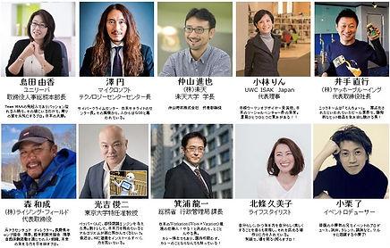 軽井沢ラーニングフェスティバル2019_参画企業・組織・個人募集_ver2.5.