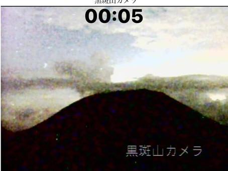 浅間山噴火について
