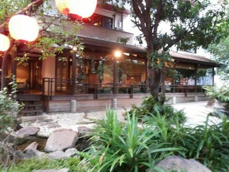 ร้านอาหารญี่ปุ่น เทนสุ่ย