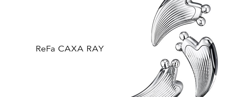ReFa CAXA RAY