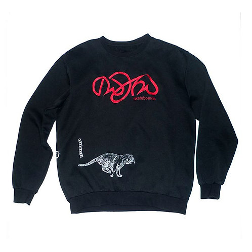 """Tamra Tigers""  - Black Sweatshirt"