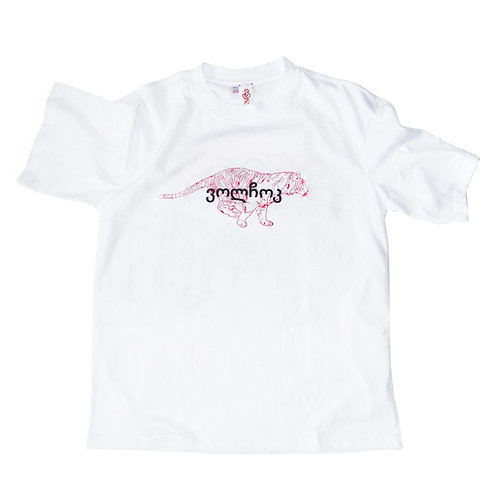 TAMRA x VOLCHOK T - Shirt White