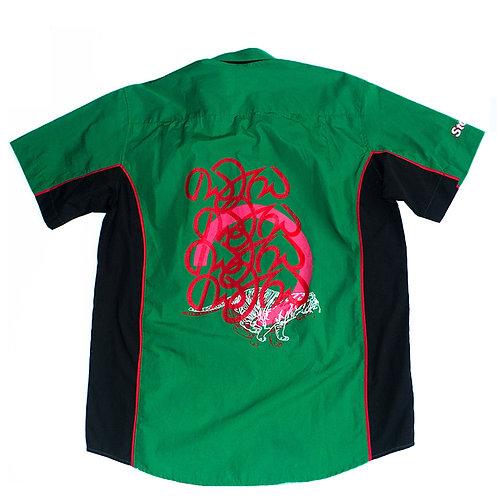 """TAMRA Tigers"" - Green Reconstructed ""Stobart"" Shirt. Unique Item"