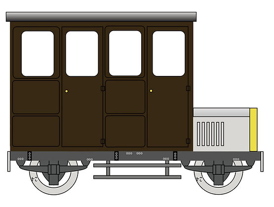Trallee Railcar body kit