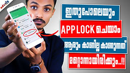 APP LOCK THM PSD.jpg