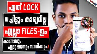 unlock THM PSD.jpg