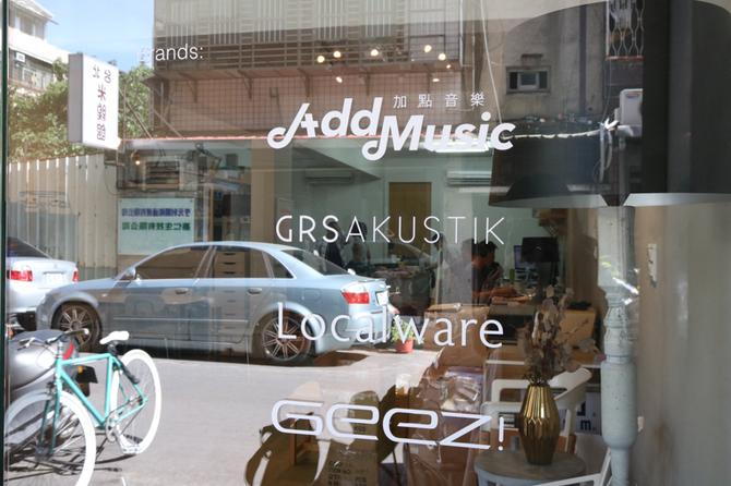 加點創意創辦人Kay:「我希望我們的平台能幫助音樂和製造產業」