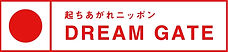 横ロゴ_edited.jpg