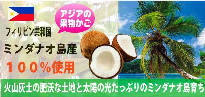 オーガニック ココナッツオイル1.jpg