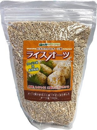 ライスオーツ 1kg   無添加 炊飯用オーツ (燕麦)