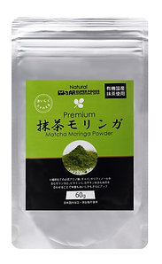 抹茶モリンガパウダー  60g