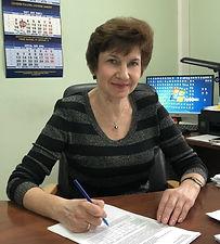 Ивашко Лариса Вячеславович
