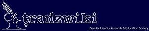 Transwiki.JPG
