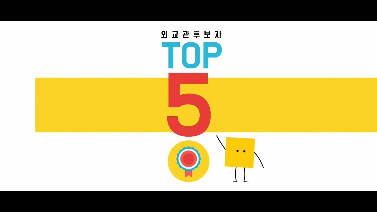 2017_이화여대입학홍보영상.avi_20180614_143219.919.