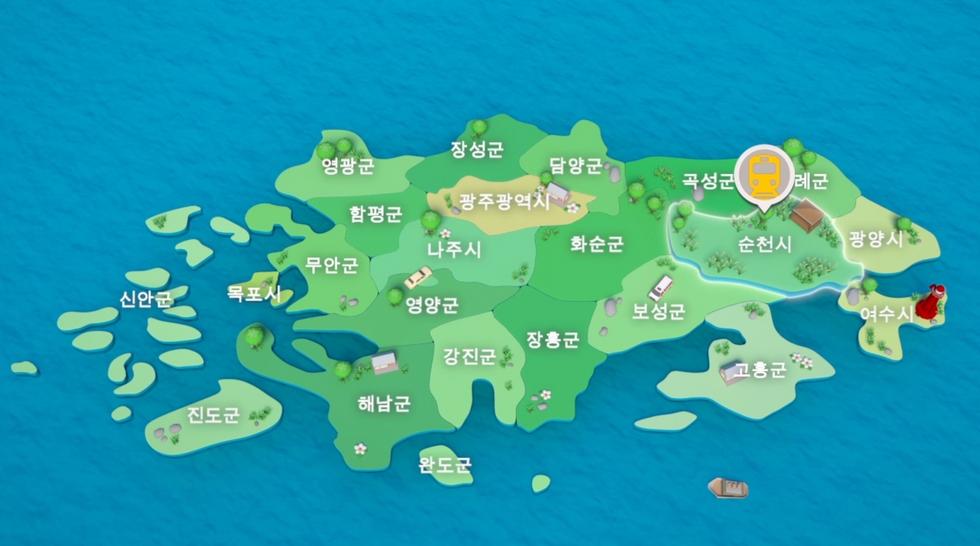 04_G-T.A.G프로젝트_관광3D융복합콘텐츠_01.png