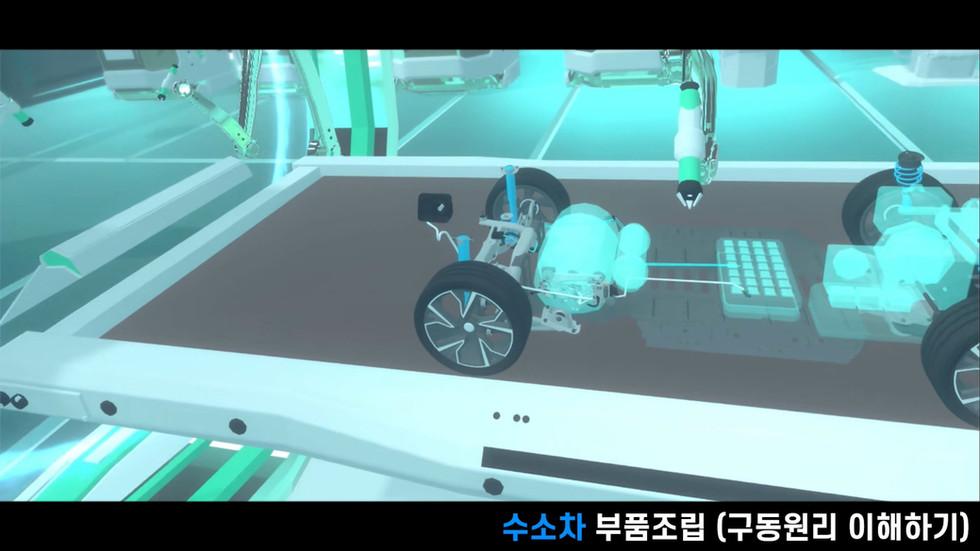 EcoCar_VR_Play_200317.mp4_20200814_11323