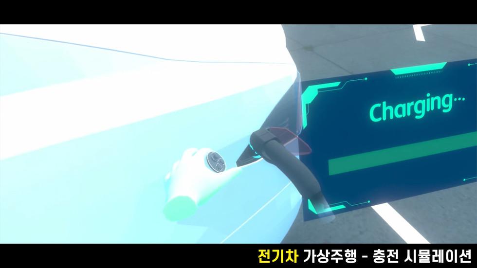 EcoCar_VR_Play_200317.mp4_20200814_11443