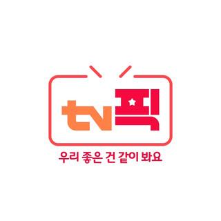 TV Pick