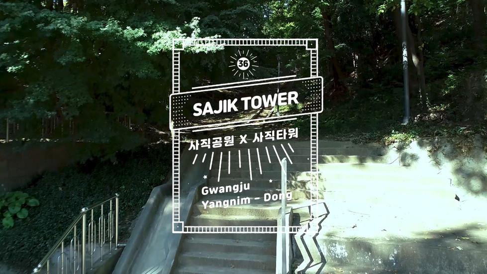 양림비디오_퍼포먼스 영상.mp4_20200226_131617.574.jp