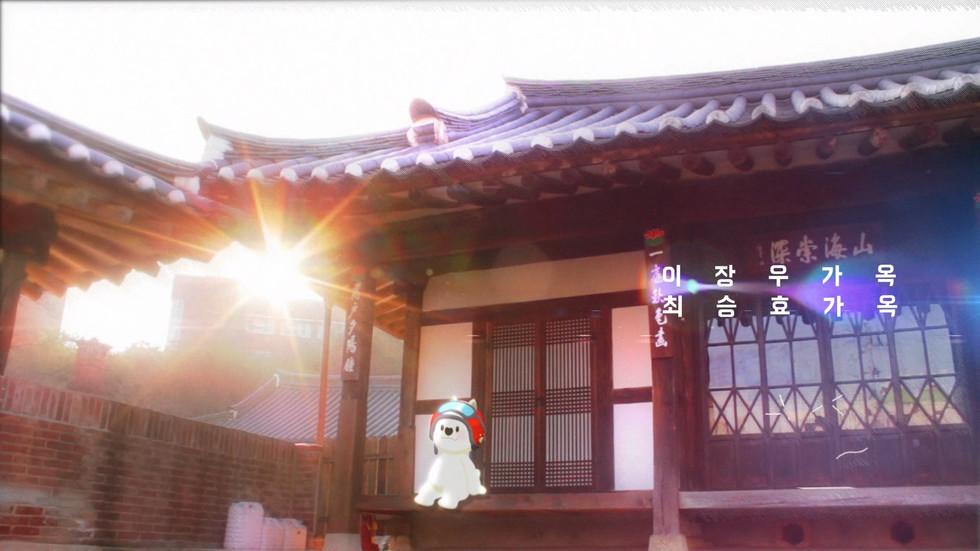 2016_이야기배달부동개비_홍보영상.avi_20180614_141200.