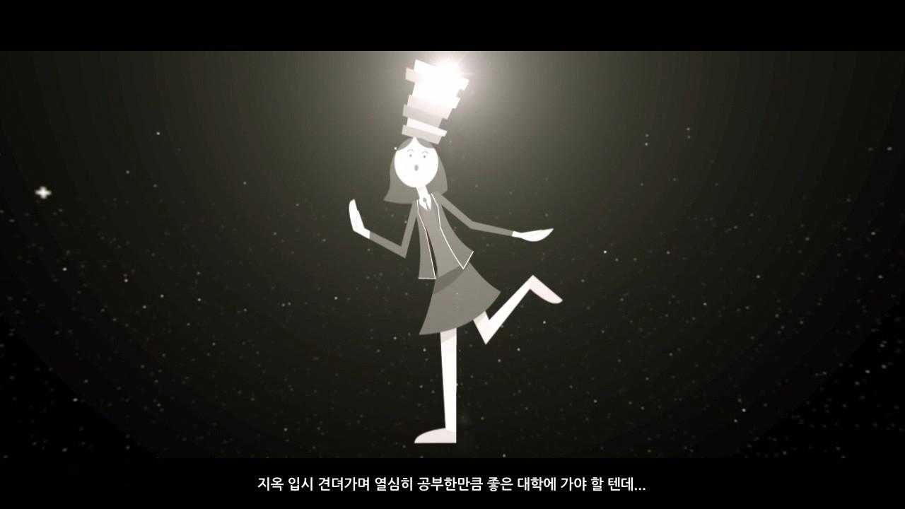 2017_이화여대입학홍보영상.avi_20180614_143018.105.
