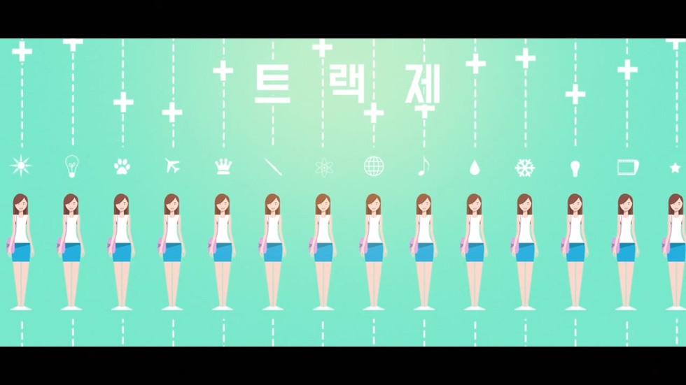2017_이화여대입학홍보영상.avi_20180614_143130.921.