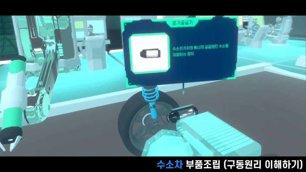 EcoCar_VR_Play_200317.mp4_20200814_11325