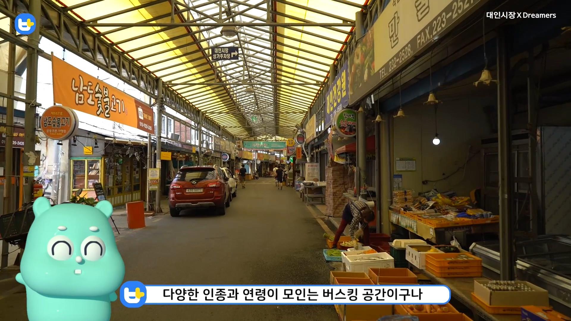 191205_BABA_AR_D_Market.mp4_20200225_132