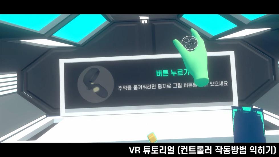 EcoCar_VR_Play_200317.mp4_20200814_11292