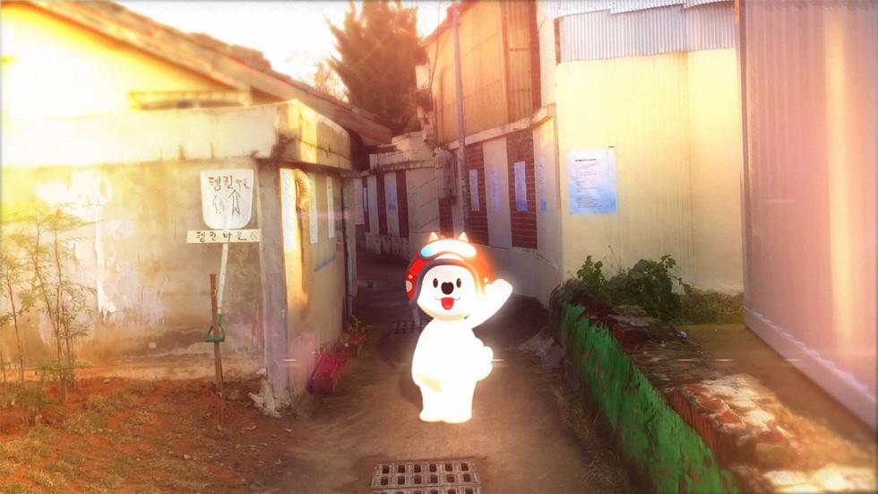 2016_이야기배달부동개비_홍보영상.avi_20180614_141227.