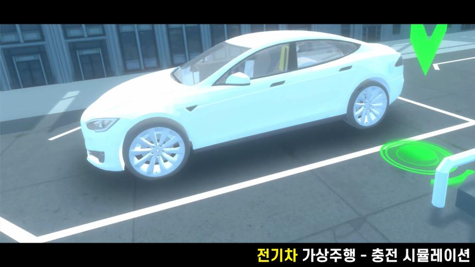 EcoCar_VR_Play_200317.mp4_20200814_11435