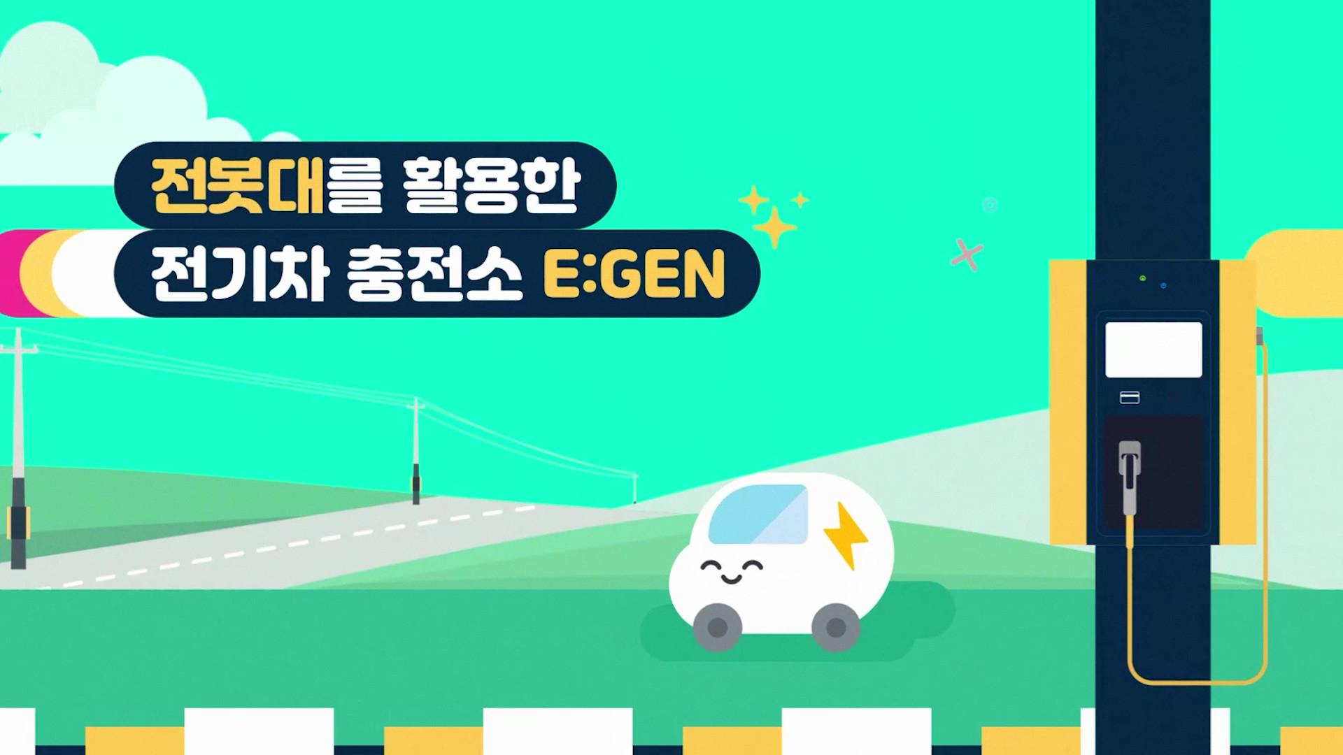 EGEN_200116_002.mp4_20200117_144616.521.