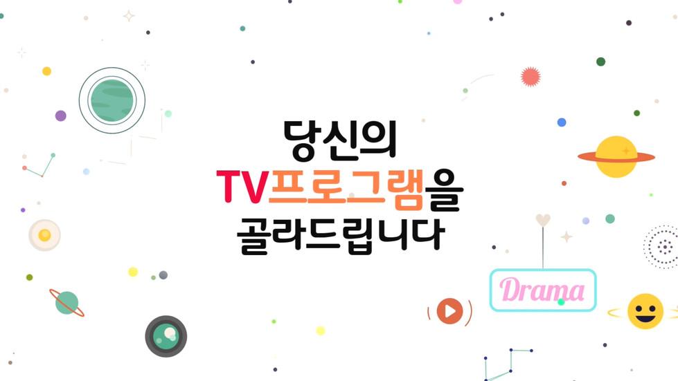 TV Pick_ALL.mp4_20200120_175221.363.jpg