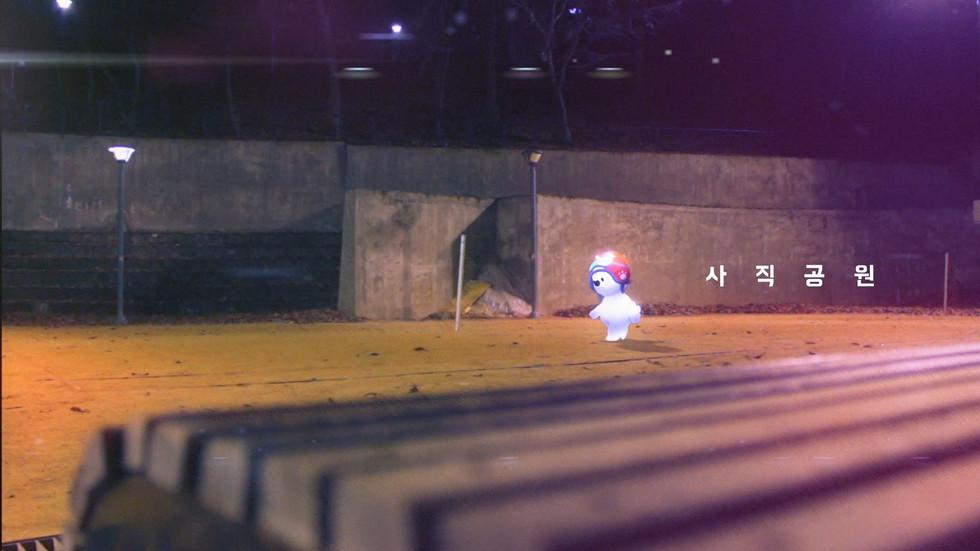 2016_이야기배달부동개비_홍보영상.avi_20180614_141239.