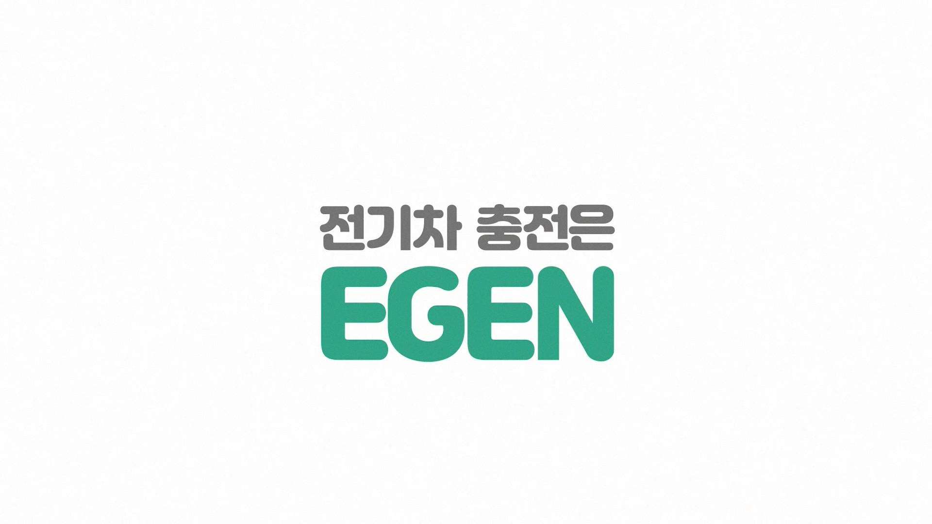 EGEN_200116_002.mp4_20200117_144155.201.