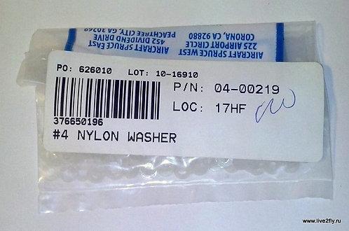 Нейлоновая шайба / NYLON WASHER #4