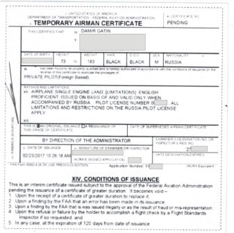 Temporary Airman Cerificate